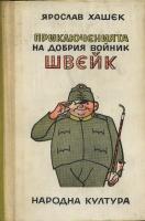 book_1553.jpg