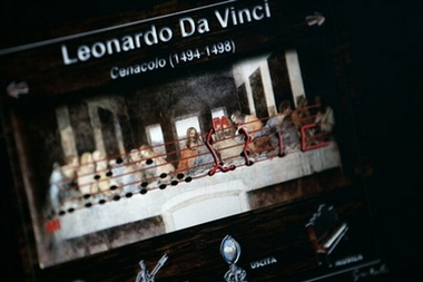 capt_2863e674d64c4644a32985c8dba76112_da_vinci_code_rom104.jpg