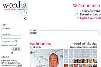 Скриншот на сайта WORDIA