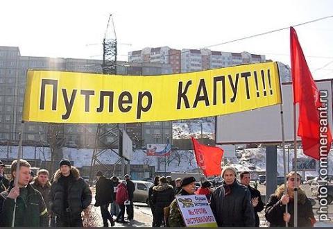 """Снимката от в-к """"Комерсант"""""""