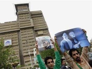 Митинг на реформисти в Иран