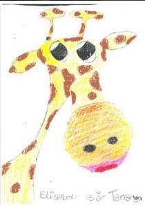 жирафче