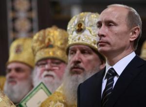 Путин и поповете
