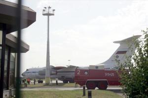 Правителствения самолет Ил-76