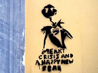 """Антиглобалистки графит: """"Щастлив кризис и весел нов ужас"""""""