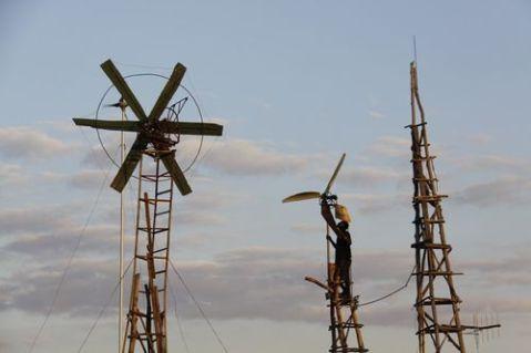 вятърни мелници