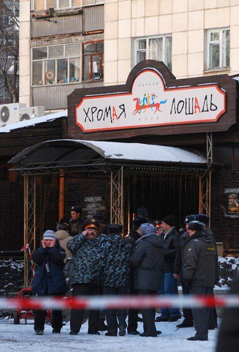 Куция кон-гр.Перм. © REUTERS/Евгений Малышев via drugoi